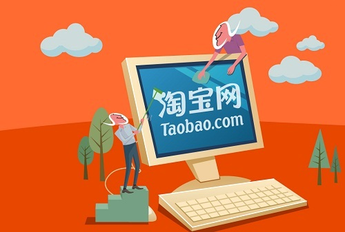 Dịch vụ mua hàng Taobao